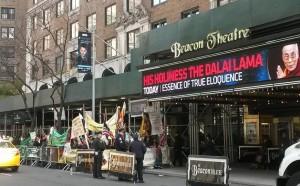International Shugden Community- Dalai Lama- Beacon Theatre