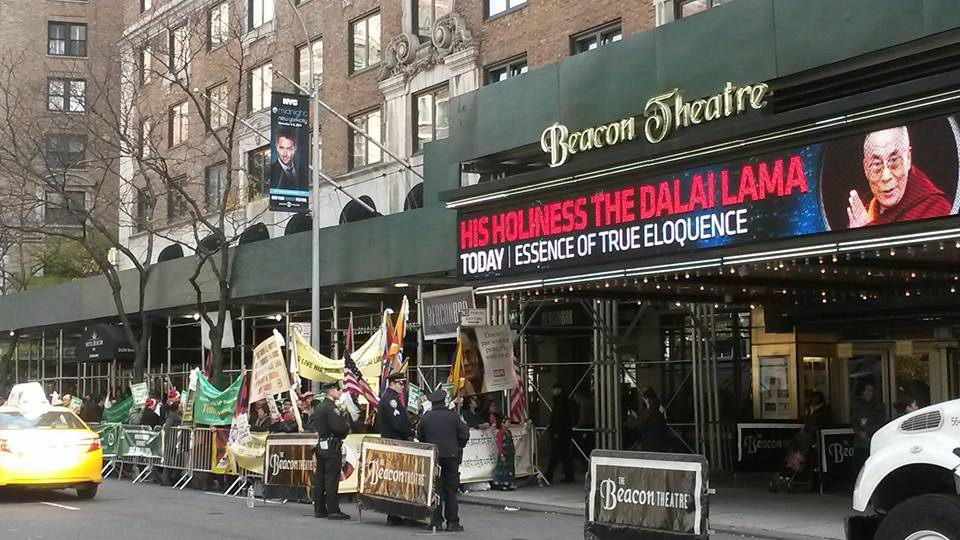 International Shugden Community- Dalai Lama- Beacon Theatre